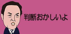 東京都だけ「重症者」少なめカウント!国の通知無視「ICUで治療しても重症とは限らない」と独自基準、比較する意味ないじゃないか...