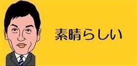 大坂なおみが勇気あるアピール!「白人が多いテニス協会を動かした」「大統領選挙でも争点になる」
