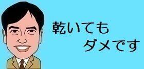 台風10号九州最接近、車の浸水避け立体駐車場に長蛇の列!「少しでも高いところへ...」浸水後は発火する「トラッキング現象」に注意!