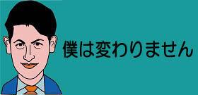 tv_20200909120026.jpg