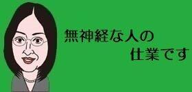 東京・国分寺の謎のマスク、ついに撤去される。道路わきの防護柵に点々と結び付けられていた。誰がなんのために?は不明のまま