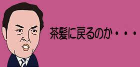 橋下入閣はアリかナシか?田﨑史郎「可能性はゼロに近い。もし入閣したら大変ですよ」。きょう菅自民党総裁誕生だが、どうなることやら...
