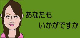 なんと「山」を買う人が激増!2000㎡で50万円は安い?キャンプにバーベキュー、好き放題...でも草刈り、ゴミ処理...管理は大変ですよ