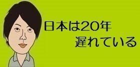 tv_20200917121209.jpg