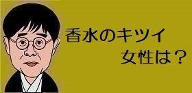 京都の高校で始まった「三次喫煙」禁止の規則。喫煙後45分間はニオイが残るから教師は吸って教室に入ってはいけない