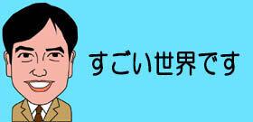 「平成のレジェンド」羽生九段、藤井二冠を破る!  1時間以上考える藤井に対し、飄々としたペースで指し続けた...