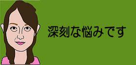 マスクが原因で顔のほうれい線が目立つようになり、老けて見える女性が3倍に増えている!顔の筋トレで防ぐ方法がコレだ