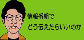 tv_20200928111133.jpg