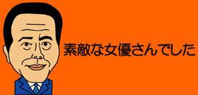 石黒賢「本当に残念です」と泣き崩れる。竹内結子さん訃報に「我々の仕事には特有の悩みがある。もうこれで止めにしたい」
