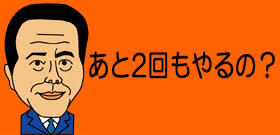 tv_20201001125536.jpg