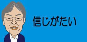 tv_20201006111703.jpg
