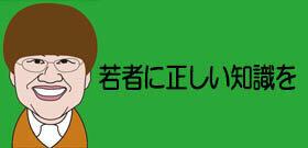 「大事なのは若い子に教えること」仏在住作家・辻仁成氏と長男のコロナ対話がためになる!「ロックダウンでは排除できない」「正しいかも?」