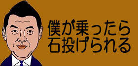 tv_20201012124700.jpg