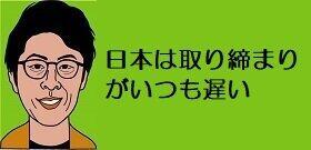 小林麻耶アナも被害者!アダルト動画の顔をすげ替えだけじゃない!「ディープフェイク」利用の犯罪で戦争が起こりかねない