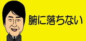 ベガルタ仙台・道渕選手、DVで契約解除! 9月に逮捕されたのに試合復帰のなぜ? 週刊誌報道であわてたクラブのゴタゴタにあきれる