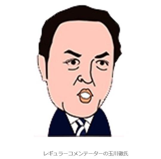 スッキリやモーニングショー、政府が「常時監視」か! 菅首相著書で「報道に関与すべきでない」に、玉川徹「関与しているじゃないか!」