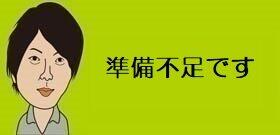 白石麻衣卒コンの生配信がアクセスダウン 小倉智昭「嵐のファンはもっと多い。アラフェスは大丈夫?」と先の心配