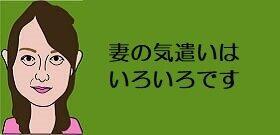tv_20201030132109.jpg
