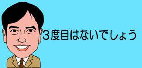 「二重行政ってなに?」そのものが分からぬ大阪都構想。公明層からは「バカにされた維新に擦り寄るのか」と反発があった