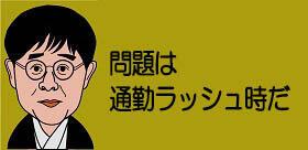 tv_20201104113205.jpg