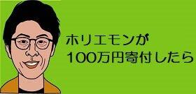 tv_20201105122512.jpg