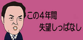 tv_20201109114859.jpg