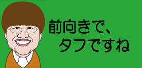 がんばれ伊藤美誠、石川佳純...8か月ぶり中国で卓球国際大会。ホテル隔離にもめげす「楽しんでいろんな選手と試合したい」