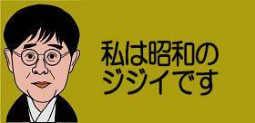 「初デートでクーポン使うのアリ?ナシ?」渋谷のカップルたちは答えが真っ二つ! 立川志らく「借金してでも払え」