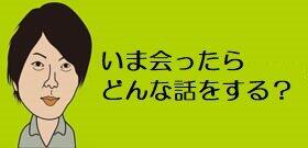 tv_20201111110419.jpg