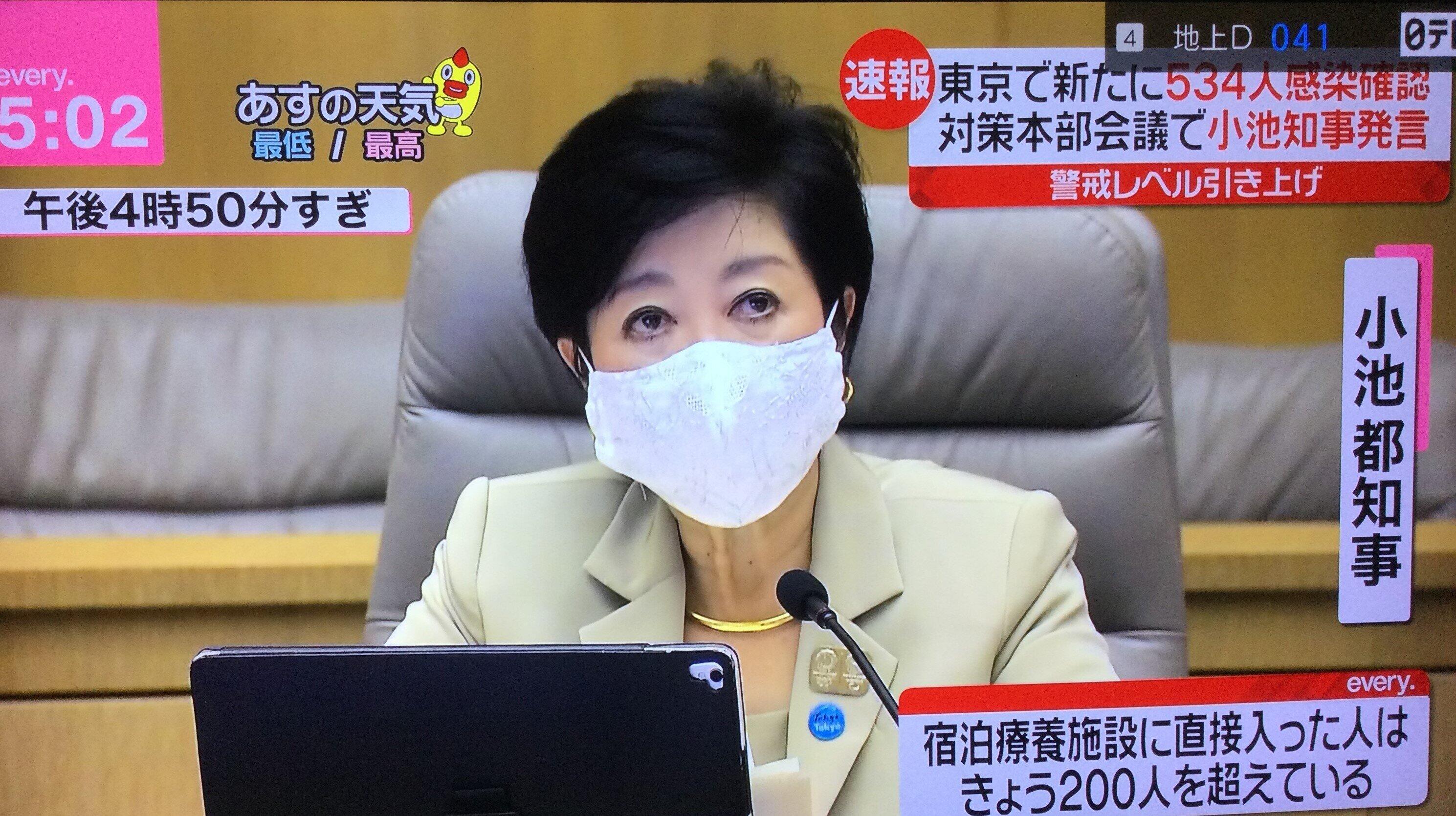 東京の感染者534人を伝える日本テレビのニュース