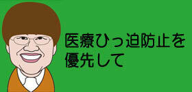 tv_20201124123701.jpg