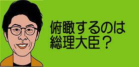 tv_20201124124610.jpg
