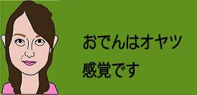 tv_20201124132932.jpg