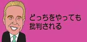 「GoToトラベル」大阪と札幌除外に、大阪・吉村知事「ブレーキは必要。ヤマが下がれば緩める」。高齢者医療お断りは「ネット上のデマだ」