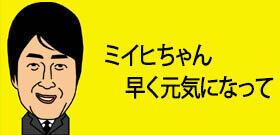 NijiUデビュー曲MV公開、なんと9時間で440万再生の超人気!休養中のミイヒも合流シーンで登場。森アナ「見るだけで泣きそう...」