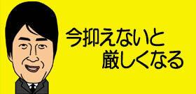 「この3週間が極めて重要だ」北海道、大阪、愛知、東京で「時短要請」が続く中、東京都VS政府の子どもっぽいケンカは何とかならないのか!