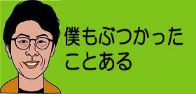 tv_20201127121036.jpg