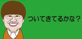tv_20201127124720.jpg