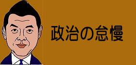都内飲食店「休業要請に応じない」が半数にも!番組が新宿・新橋100店調査。「本当につぶれる」「時短効果あったか説明がない」