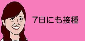 tv_20201203115454.jpg