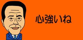 tv_20201208110958.jpg