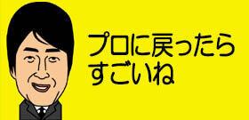tv_20201208111134.jpg