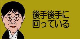 コロナ患者激増で「ほかの手術が止まった...」看護師が切なる訴え!大阪では心臓病の5歳児、延命措置できなくなる...