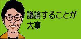 tv_20201208122748.jpg
