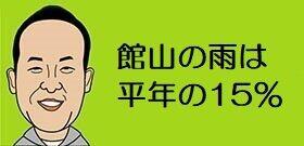 tv_20201210104025.jpg
