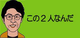 tv_20201211115751.jpg