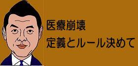 tv_20201214115149.jpg