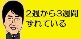 tv_20201218122003.jpg