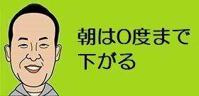 tv_20201218122939.jpg
