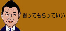 tv_20201221120334.jpg